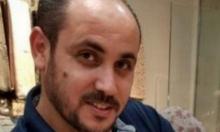 انتشال جثة محمود كبها من داخل بئر قرب برطعة