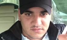 قلنسوة: مقتل فارس أبو عرار في جريمة إطلاق نار