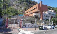 حيفا: إهمال المدارس العربية عشيّة افتتاح العام الدراسيّ