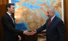 وفد إسرائيل يبحث مواضيع مدنية بالإمارات والقضايا الأمنية لاحقا