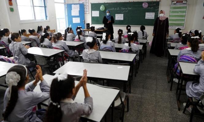عشية افتتاح السنة الدراسية الجديدة: التعليم اللامنهجي بلا ميزانيات