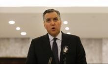 تكليف أديب بتشكيل الحكومة اللبنانيّة: الإصلاحات فورًا