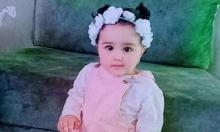 رهط: وفاة طفلة متأثرة بإصابتها بحادث دهس قبل أيام