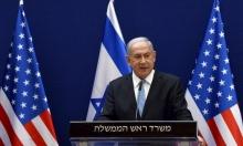 نتنياهو: وفد إماراتي سيزور إسرائيل قريبًا