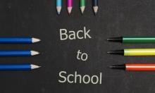 10 توصيات للأهالي عشية افتتاح العام الدراسي