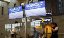 تحليلات: اختلاف كبير بين إسرائيل والإمارات والاتفاق لصالح الأعمال