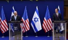 البيت الأبيض فرض جولة المحادثات على إسرائيل والإمارات