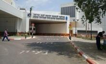 اعتقال مشتبه بالاعتداء على طبيب في مستشفى نهريا