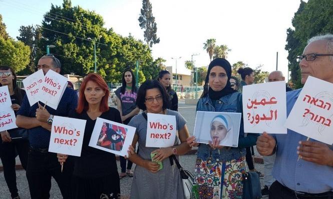 الرملة: مقتل شابة في جريمة إطلاق نار