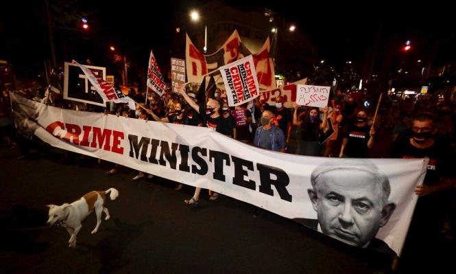 استقالة موظف رفيع في وزارة المالية الإسرائيلية: القرارات مبنية على مصالح ضيقة