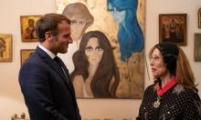 ماكرون يلتقي فيروز في بيتها