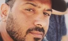"""مصرع عامل من رهط بمصنع في """"كريات غات"""""""