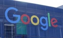 """""""حملة"""" يطالب جوجل بعدم الانحياز للرواية الإسرائيلية"""
