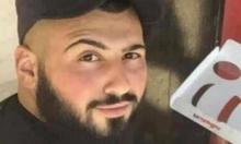 وفاة الشاب المقدسيّأحمد رائد تفاحة متأثرا بإصابته بحادث طرق