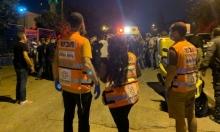 الرملة: اعتقال 3 مشتبهين بجريمة قتل شريفة أبو معمر