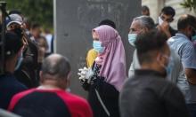 حصيلة 6 أشهر من الجائحة بالضفة والقدس وغزة: 180 وفاة والإصابات تتجاوزُ 30 ألفًا