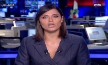 #مش_بيت_بيّك_سيد_عون: غضب على رئاسة الجمهورية اللبنانية