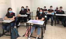 80% من الطلاب توجهوا لمدارسهم بالناصرة