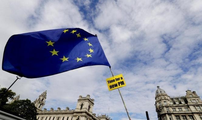 انخفاض التضخم في منطقة اليورو لأول مرة منذ 4 سنوات وارتفاع البطالة