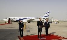 كوشنر: دبلوماسية وراء الكواليس سبقت اتفاق إسرائيل والإمارات