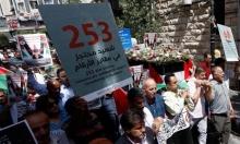 """""""عدالة"""": قرار احتجاز جثامين الشهداء يُخالف قوانين الشعوب الشرعيّة"""