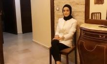 """محكمة عسكريةلبنانيّة تتهم ناشطة بـ""""جرائم التواصل مع عملاء العدو"""" الإسرائيلي"""