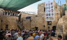 الكابينيت يصادق على عدم تحرير جميع جثامين الشهداء الفلسطينيين