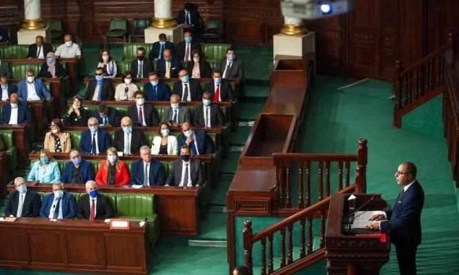 تونس: البرلمان يمنح حكومة المشيشي الثقة ويتجنب الانتخابات