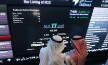 بورصة العرب: الخليجيّة تحصد المكاسب والمصريّة تواصل خسارتها
