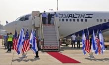 البحرين تسمح للرحلات الإسرائيلية من وإلى الإمارات المرور بأجوائها