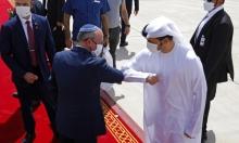 """""""الضم، إن حدث، لن يكون مخالفا للتحالف مع الإمارات"""""""