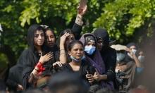 """مجموعة """"فيسبوك"""" تغدو فسحة للنساء الباكستانيّات رفضا للهيمنة الذكورية"""