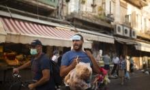الصحة الإسرائيلية: وفاتان منذ منتصف الليلة الماضية و2716 إصابة خلال 24 ساعة