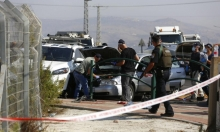 كوخافي التقى شخصية فلسطينية سعيا لاستئناف التنسيق الأمني