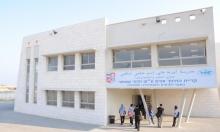 كورونا في المدارس: إصابة طلاب ومعلمات في عكا والبقيعة ونحف وشفاعمرو