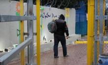 إصابة 3 عمال فلسطينيين برصاص الاحتلال قرب بلدة حبلة في قلقيلية