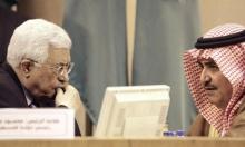 البحرين تصعّد فلسطينيًا: عرقلة اجتماع للجامعة العربية
