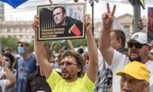 "روسيا: خبراء غربيون عملوا لسنوات على تصنيع سموم ""نوفيتشوك"""