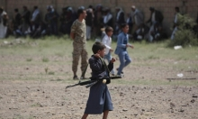 اليمن: مظاهرة احتجاجية رفضا لأي تواجد إسرائيلي في سقطرى
