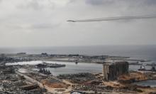 البنك الدولي يلغي قرضًا لبنانيًا