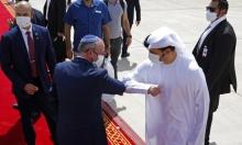 تحركات لإقامة مراسم توقيع الاتفاق الإماراتي الإسرائيلي خلال 10 أيام