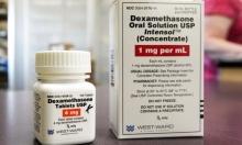 شركات أدوية ستتعهد بالتزامها معايير الأمان لتطوير لقاح لكورونا