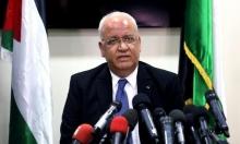 """عريقات معلّقًا على نقل سفارة صربيا للقدس: """"فلسطين ضحية طموحات ترامب الانتخابية"""""""
