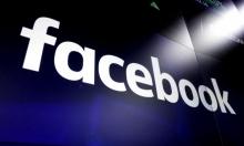 """""""فيسبوك"""" تحظر صفحات متطرفة تتبنى خطاب تفوق العرق الأبيض"""