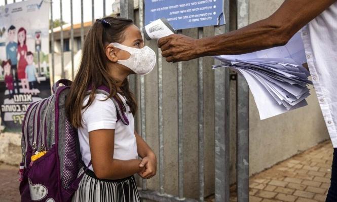الصحة الإسرائيلية: عدد وفيات كورونا تجاوز الـ1000