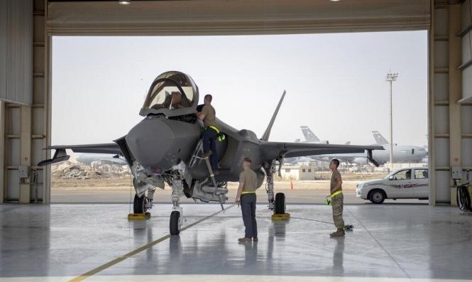 """كوهين: إسرائيل ستضغط على الكونغرس لمنع بيع طائرات """"F35"""" للإمارات"""