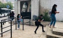 الناصرة: إصابات بكورونا قد تمنع استمرار التعليم