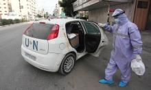 الصحة الفلسطينية: 5 وفيات و632 إصابة كورونا جديدة
