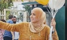 الرملة: إطلاق سراح مشتبهين في جريمة قتل شريفة أبو معمر
