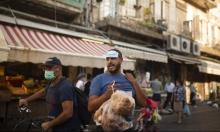 الصحة الإسرائيلية: وفيات كورونا ترتفع إلى 1012 و954 إصابة جديدة